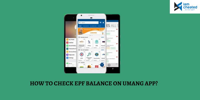 How To Check EPF Balance On UMANG App?
