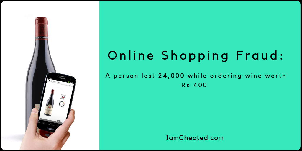Online Shopping Fraud: A person lost 24,000 while ordering wine worth Rs 400