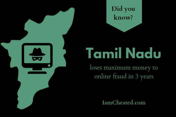 Tamil Nadu loses maximum money to online frauds