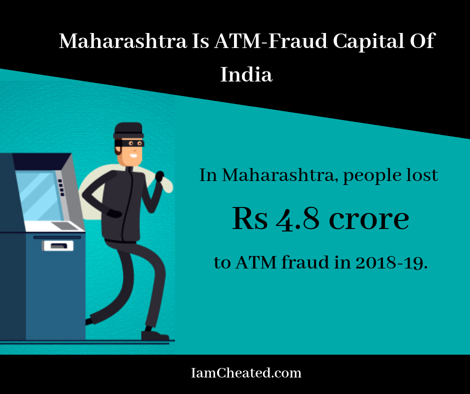 Maharashtra is ATM fraud capital of India