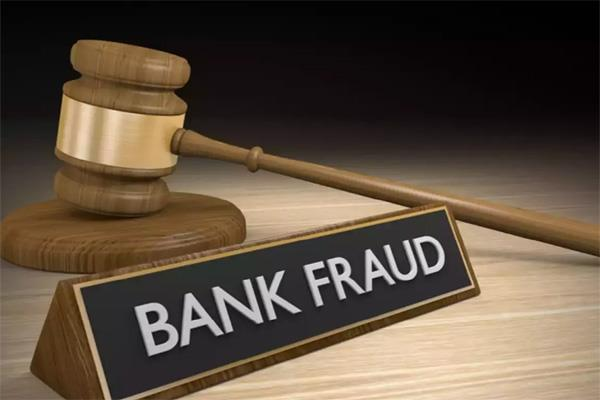 Banks lost Rs 41,167 crore to fraud in 2017-18: RBI