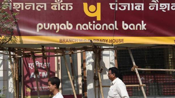 Six cheat Musheerabad PNB of Rs 4 crore, booked by CBI